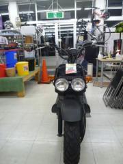 P1150700
