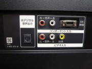 P1160209