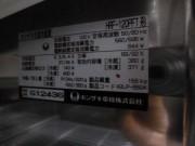 P1160436