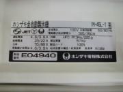 P1180894