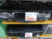 P1200975
