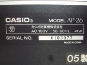 P1210405